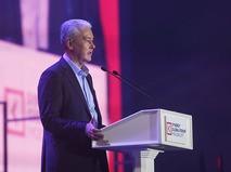 Мэр Москвы Сергей Собянин открыл в Synergy Global Forum