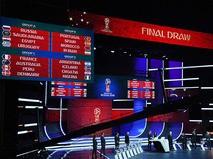 Церемония жеребьёвки чемпионата мира по футболу 2018