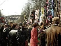 Вещевой рынок в Лужниках