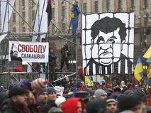 Митинг в поддержку Михаила Саакашвили