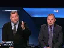 """Кто спасёт Украину?"""