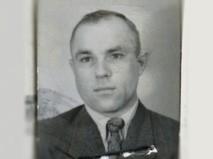 Иван Демьянюк