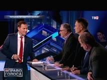 """""""Украина готовится к войне?"""""""