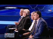 """""""2017: итоги года"""""""