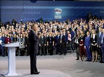 """Выступление Владимира Путина на съезде партии """"Единая Россия"""""""