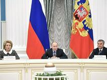 Владимир Путин провёл встречу с руководством Федерального Собрания
