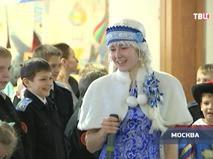 """""""Петровка, 38"""". Эфир от 26.12.2017 02:20"""