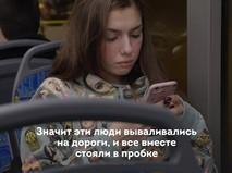 Решение московской проблемы