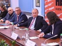 Владимир Путин на встрече с руководителями российских печатных СМИ и информационных агентств