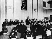 Моссад появился на свет по приказу первого премьер-министра Израиля Давида Бен-Гуриона