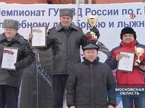"""""""Петровка, 38"""". Эфир от 19.01.2018 02:45"""