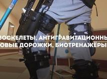 Технологии в московской медицине