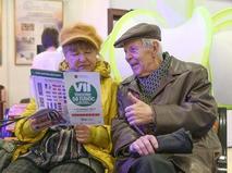 """VII Международный форум-выставка """"50 Плюс. Все плюсы зрелого возраста"""""""