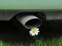 Автомобильная выхлопная труба