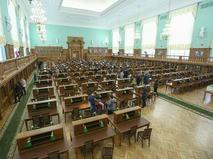 Читальный зал №3 Российской государственной библиотеки