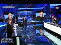 """""""И снова санкции"""""""
