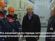 Москва не погаснет