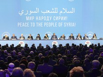 Основной день работы Конгресса национального сирийского диалога в Сочи