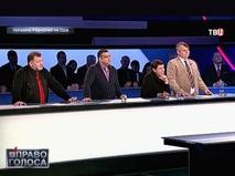 """Украина: равнение на США"""