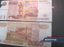 """""""Петровка, 38"""". Эфир от 07.02.2018 20:00"""