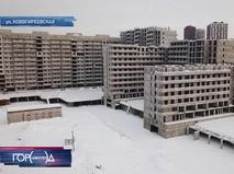 """""""Город новостей"""". Эфир от 08.02.2018 14:50"""