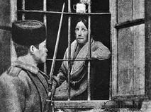 Эсерка Мария Спиридонова за решёткой тюремной больницы