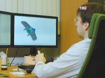 """""""Атака дронов"""""""