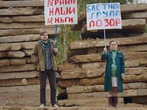 """Московская пленница. Анонс. """"Московская пленница"""""""