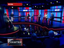 """""""События"""". Эфир от 01.03.2018 22:00"""