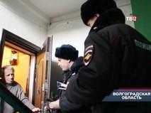 """""""Петровка, 38"""". Эфир от 05.03.2018 20:00"""