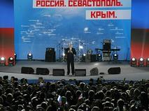 Владимир Путин на митинге в честь четвёртой годовщины воссоединения с Россией Крыма и Севастополя