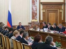 Премьер-министр Дмитрий Медведев проводит заседание правительства