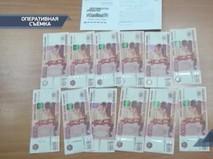 """""""Петровка, 38"""". Эфир от 15.03.2018 20:00"""