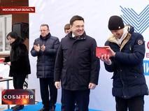 """""""События"""". Эфир от 15.03.2018 19:40"""