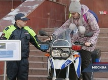 """""""Петровка, 38"""". Эфир от 16.03.2018 02:45"""