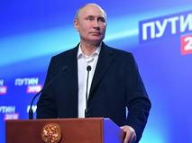 Владимир Путин на пресс-конференции после окончания выборов
