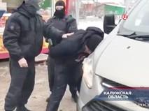 """""""Петровка, 38"""". Эфир от 22.03.2018 20:00"""