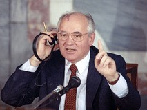 Президент СССР Михаил Горбачёв