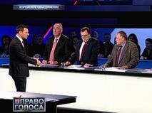 """""""Корейское объединение"""""""