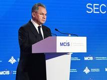 Министр обороны России Сергей Шойгу выступает на VII Московской конференции по международной безопасности