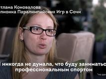 Награждение московских паралимпийцев