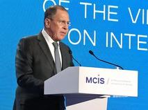 Министр иностранных дел Сергей Лавров выступает на VII Московской конференции по международной безопасности
