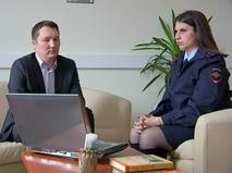 "Петровка, 38. ""Петровка, 38"". Эфир от 08.04.2018 00:45"