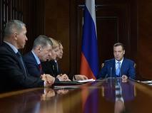 Глава правительства Дмитрий Медведев провёл совещание с вице-премьерами