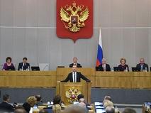 Председатель правительства Дмитрий Медведев выступает в Госдуме