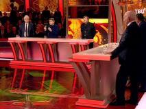"""""""Декоммунизация: от Восточной Европы и Прибалтики до Украины"""""""