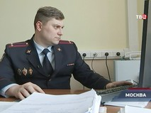 """""""Петровка, 38"""". Эфир от 23.04.2018 20:00"""
