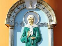 Ессентуки, часовня святой блаженной Матроны Московской