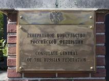 Табличка на генеральном консульстве России в Сиэтле
