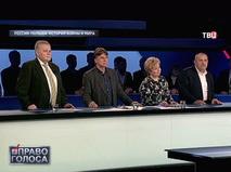 """""""Россия - Польша: история войны и мира"""""""